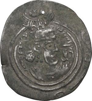 obverse: Sasanian Empire.  Khusro II (591-628).. AR Drachm, Imitation (?) uncertain date and mint