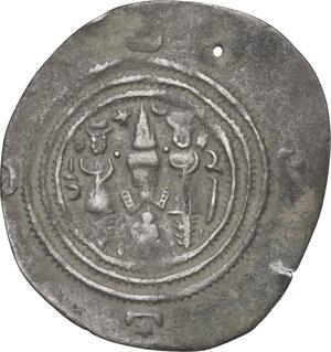 reverse: Sasanian Empire.  Khusro II (591-628).. AR Drachm, Imitation (?) uncertain date and mint