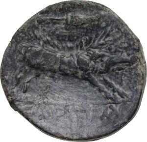 reverse: Northern Apulia, Arpi. AE 19 mm, 325-275 BC