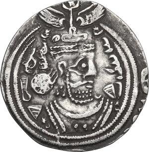 obverse: Arab-Sasanian.  Anonoymus, Khusro type with bism Allah (c653-670 AD). AR Drachm, unclear mint, PYE 33 (44 AH / 664 AD)