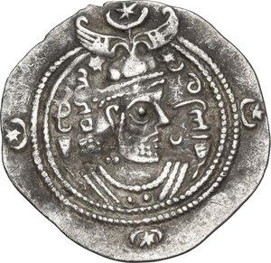 obverse: Dabuyid Ispahbads of Tabaristan, Farrukhān (93-110/2 AH / 711-728/30 AD). AR Hemidrachm, Tabaristan mint, PYE 65 (?)  (98 AH / 716 AD)
