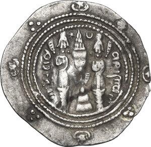 reverse: Dabuyid Ispahbads of Tabaristan, Farrukhān (93-110/2 AH / 711-728/30 AD). AR Hemidrachm, Tabaristan mint, PYE 65 (?)  (98 AH / 716 AD)