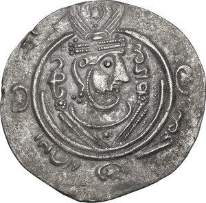 obverse: Abbasid Governors of Tabaristan, Anonymous Afzut type. AR Hemidrachm, Tabaristan mint, PYE 136 (171 AH / 787AD)