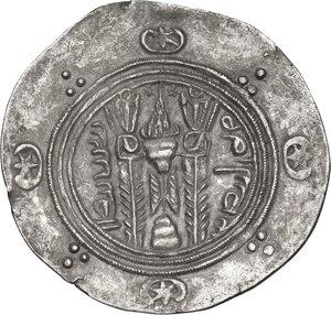 reverse: Abbasid Governors of Tabaristan, Anonymous Afzut type. AR Hemidrachm, Tabaristan mint, PYE 136 (171 AH / 787AD)