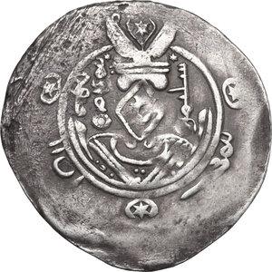 obverse: Abbasid Governors of Tabaristan, Sulaiman. AR Hemidrachm, Tabaristan mint, PYE 137 (172 AH / 788 AD)