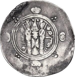 reverse: Abbasid Governors of Tabaristan, Sulaiman. AR Hemidrachm, Tabaristan mint, PYE 137 (172 AH / 788 AD)
