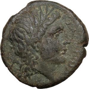 obverse: Northern Apulia, Salapia. AE 20 mm, 225-210 BC