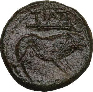 reverse: Northern Apulia, Teate. AE Quadrunx, c. 225-200 BC