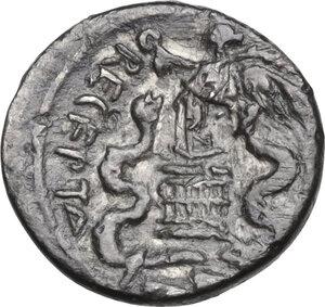 reverse: Augustus (27 BC - 14 AD).. AR Quinarius, uncertain mint, 29-26 BC