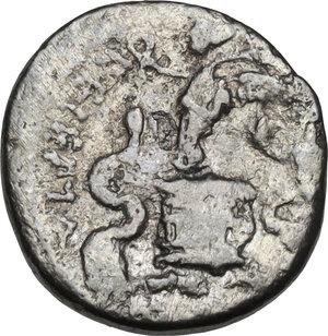 reverse: Augustus (27 BC - 14 AD)  . AR Quinarius, uncertain mint, 29-26 BC