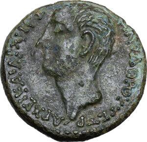 reverse: Augustus and Zenodoros (31-0 BC). AE 20 mm, Chalkis ad Libanum mint (Seleucis and Piera)