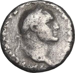 obverse: Vespasian with Titus and Domitian as Caesares (69-79).. AR Denarius, Lugdunum mint, 70-71 AD