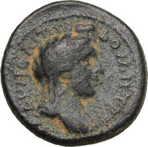 obverse: Hadrian (117-138).. AE 21 mm, Caria, Trapezopolis