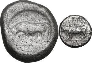 reverse: Greek Italy. Multiple lot of two (2) AR denominations of Poseidonia, 5th century BC