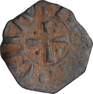 reverse: Antioch.  Principality of Antioch, Bohemond IV (2nd reign, 1215-1250) or Bohemond V (1230-1250).. AE Pougeoise, Antioch mint, undated