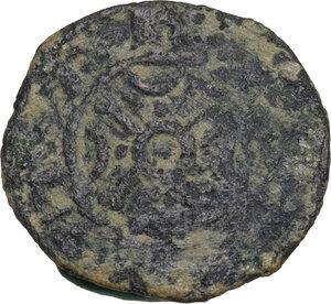 obverse: Tripoli.  County of Tripoli, Bohemond V (1233-1251).. AE Pougeoise, Tripolis (Tripoli) mint, Struck ca. 1235 and later