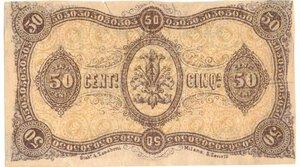 reverse: Banconote. Banca Toscana di Anticipazioni e Sconto. 50 Centesimi. Decreto 24 Aprile 1870.