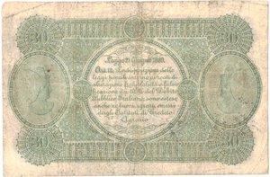 reverse: Banconote. Banca Agricola Sarda. 30 Lire. Decreto 01 Gennaio 1878. qBB. Strappetti e pieghe. Stampata sulla carta del 50 Lire. R.