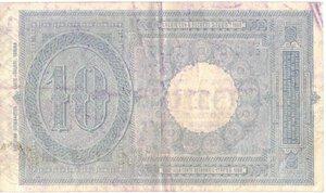 reverse: Banconote. Regno D italia. 10 lire Effige di Umberto I. 29-7-1918.