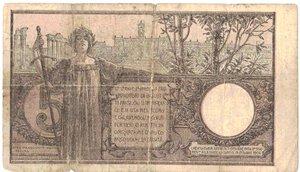 reverse: Banconote. Regno d Italia. 5 Lire. 17/06/1915. Gig. BS 12d.