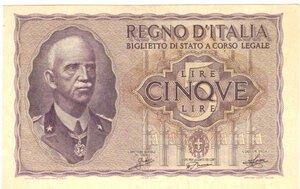 obverse: Banconote. Regno D italia. 5 lire Impero. 1940 XVIII. Gig. BS13a.