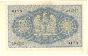 reverse: Banconote. Regno D italia. 5 lire Impero. 1940 XVIII. Gig. BS13a.