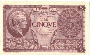 obverse: Banconote. Regno D italia. 5 lire Atena Elmata. 23/11/1944.