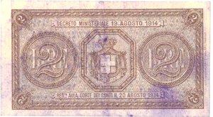 reverse: Banconote. Regno d Italia. Buono di cassa da 2 lire. Dec. Min. 17-10-1921.