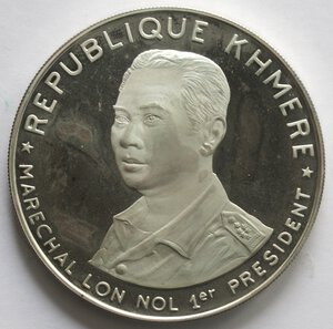 obverse: Cambogia. 10.000 Riels 1974. Ag 925.