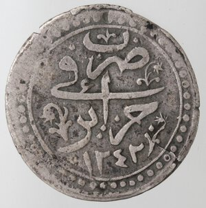 reverse: Algeria. Mahmud II. 1808-1839. 1/4 Budju 1828. Ag.