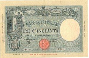 obverse: Banconote. Repubblica Sociale Italiana. 50 Lire Grande L. B.I. Dec. Min. 8 Ottobre 1943.