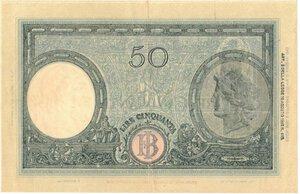 reverse: Banconote. Repubblica Sociale Italiana. 50 Lire Grande L. B.I. Dec. Min. 8 Ottobre 1943.
