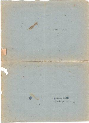 reverse: Banconote. Partigiani. Corpo Volontari della Libertà. Comando 76° Brigata S.A.P.