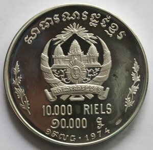 reverse: Cambogia. 10.000 Riels 1974. Ag 925.