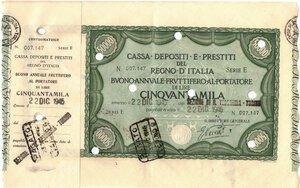 obverse: Banconote. Regno d Italia. C. D. P. Buono da 50.000 Lire 1945. qSPL. Piega.