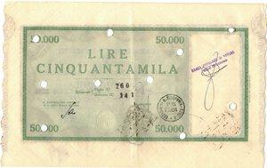 reverse: Banconote. Regno d Italia. C. D. P. Buono da 50.000 Lire 1945. qSPL. Piega.