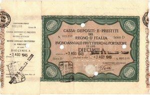 obverse: Banconote. Regno d Italia. C. D. P. Buono da 10.000 Lire 1945. qSPL. Piega.