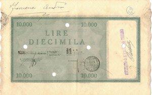 reverse: Banconote. Regno d Italia. C. D. P. Buono da 10.000 Lire 1945. qSPL. Piega.