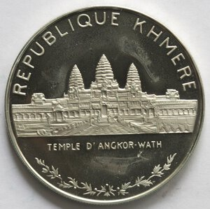 obverse: Cambogia. 5.000 Riels 1974. Ag 925.