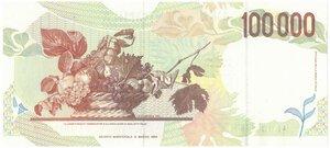 reverse: Banconote. Repubblica Italiana. 100.000 Lire Caravaggio II° Tipo. Dec. Min. 12/05/1994.