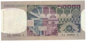 reverse: Banconote. Repubblica Italiana. 50.000 Lire Volto di Donna. Dec. Min. 11 Aprile 1980.