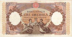 obverse: Banconote. Repubblica Italiana. 10.000 Lire Regine del Mare. D.M. 2 Novembre 1961.