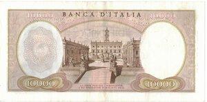 reverse: Banconote. Repubblica Italiana. 10.000 lire Michelangelo. Dec. Min. 27 luglio 1964.