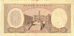 reverse: Banconote. Repubblica Italiana. 10.000 Lire Michelangelo. Dec. Min. 27 Novembre 1973. Gig BI 74H. Falso d epoca con annullo.
