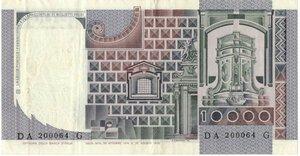 reverse: Banconote. Repubblica Italiana. 10.000 lire Del Castagno. Dec. Min. 30-10.1976.