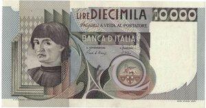 obverse: Banconote. Repubblica Italiana. 10.000 lire Del Castagno. Dec. Min. 23-11.1982.