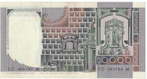 reverse: Banconote. Repubblica Italiana. 10.000 lire Del Castagno. Dec. Min. 23-11.1982.