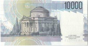 reverse: Banconote. Repubblica Italiana. 10.000 Lire Alessandro Volta tripla A. Dec. Min. 03-09.1984.