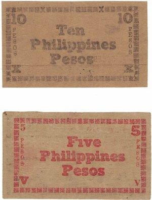 reverse: Banconote. Estere. Filippine. Occupazione. 5 + 10 Pesos. BB+. Strappetti e scritte.