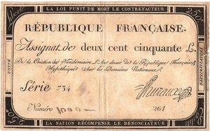 obverse: Banconote. Estere. Francia. Rivoluzione Anno II. Assegnato da 250 Livres. BB+. Conservazione naturale. Piccoli tagli.